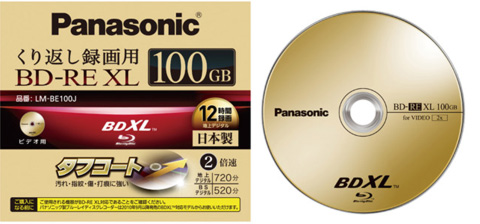 Panasonic BDXL