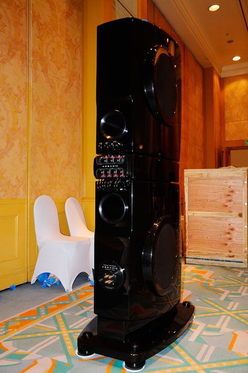 Rockport Technologies Arrakis II, Rock port Technologies, Arrakis II