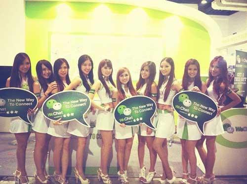 WeChat, thương mại điện tử, pr-news, thuong mai dien tu