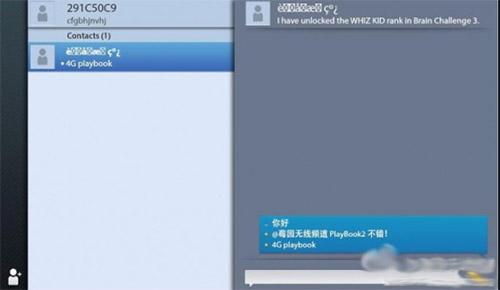 BlackBerry PlayBook sẽ được nâng cấp lền BlackBerry 10 OS?