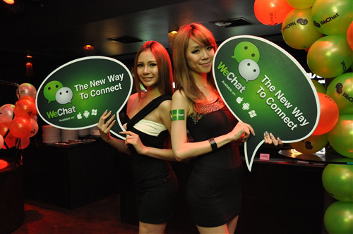WeChat, iOS, Android, smartphone, dong bo du lieu, cong nghe, ung dung