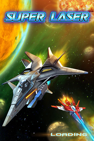 Super Laser: The Alien Fight