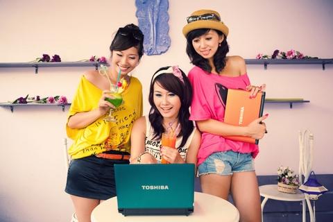 Toshiba, NB520, netbook, PR-news