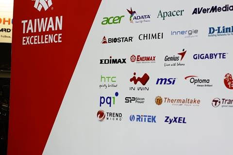 VCE 2011,  Taiwan Excellence, PR-news