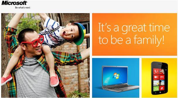 Microsoft, PR-news