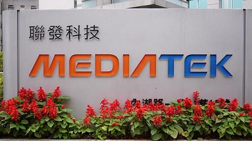 mediatek, cpu, smartphone, mobile-news