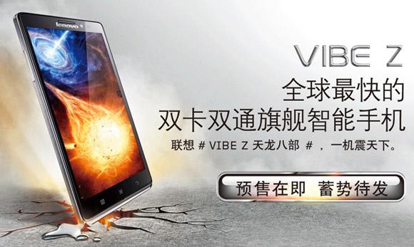 Lenovo, Vibe Z, mobile-news, phablet-news