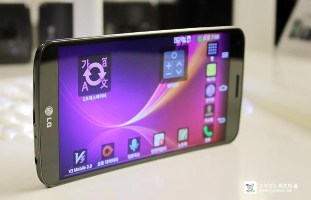 LG, G Flex, mobile-news