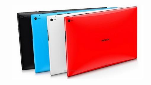 nokia, lumia, 2020, tablet-news