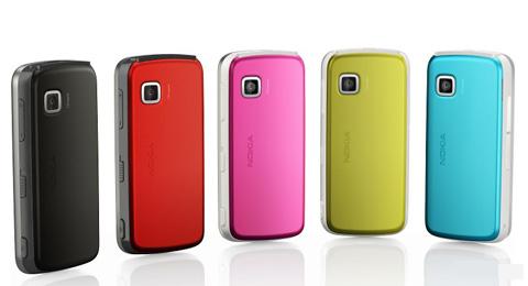 Nokia 8228 1