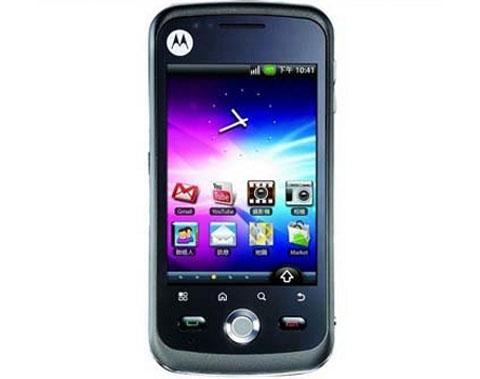 Motorola Quench XT3.