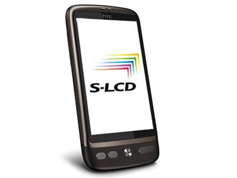 Màn hình S-LCD trền HTC Desire.