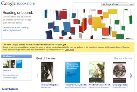 Google e-cBookstore