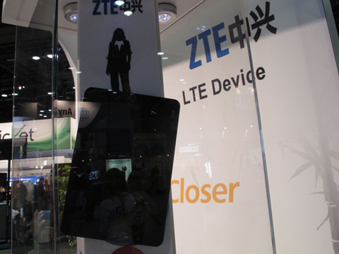 ZTE Light LTE Tablet