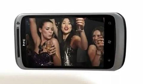 HTC Bresson, HTC, Bresson