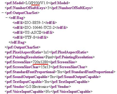LG P930, LG, P930, Android