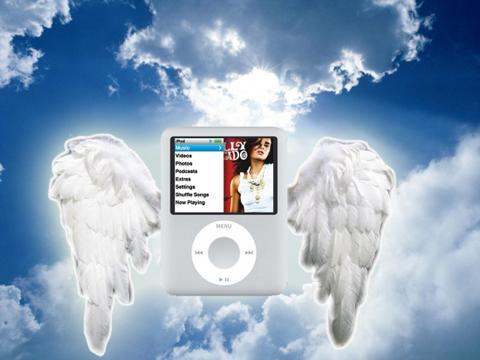 Apple Cloud Music
