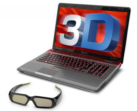 Toshiba, Qosmio X770 3D, Toshiba Qosmio X770 3D