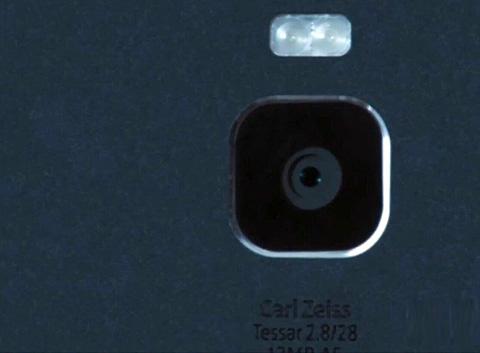 Nokia N9 Lankkun