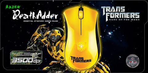 Razer, DeathAdder, Razer DeathAdder