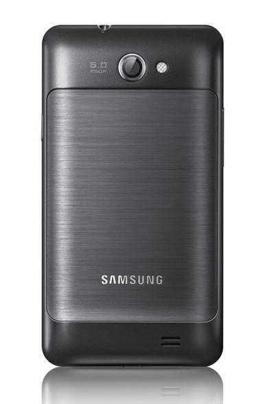 Samsung Galaxy Z, Samsung, Galaxy Z