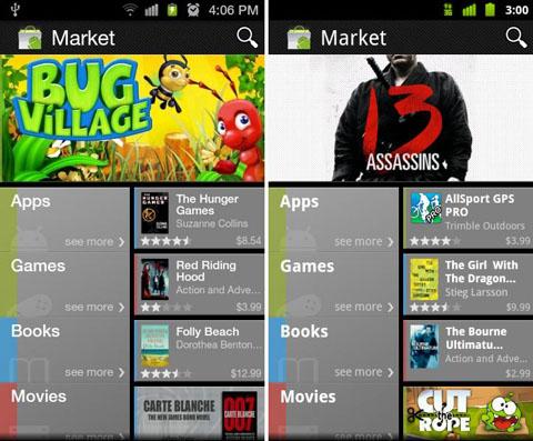 Google Android Market 3.0.26, Google, Android Market 3.0.26