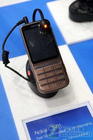 Nokia, Nokia C3-01.5, S40