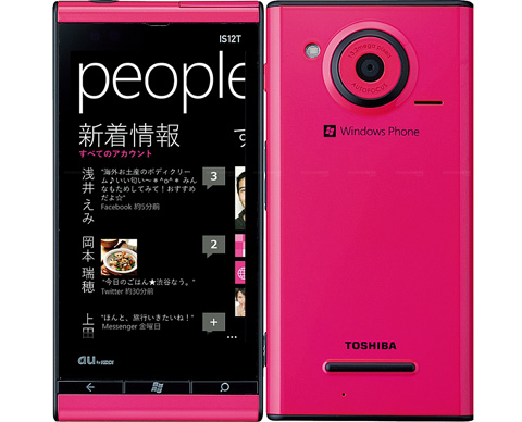 Fujitsu, Toshiba, AU ST12i, Windows Phone Mango