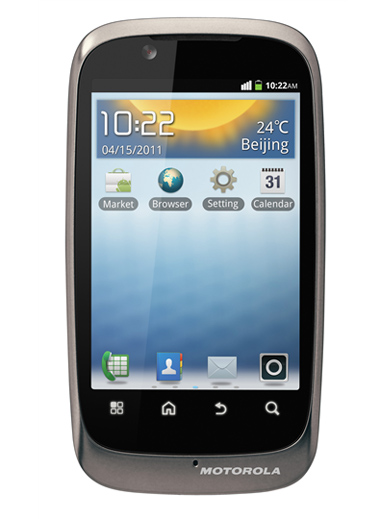 Motorola, Motorola XT531, Android