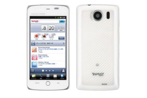 Yahoo!, Sharp, Android