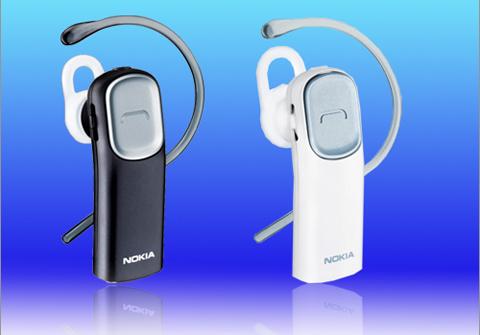 Bluetooth BH 105, nokia