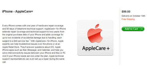 Apple, AppleCare+, iPhone, iPhone 4S