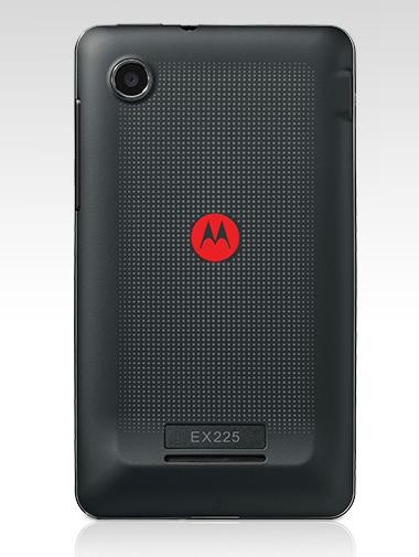 Motorola, Motokey Social, Facebook
