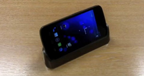 Google, Galaxy Nexus