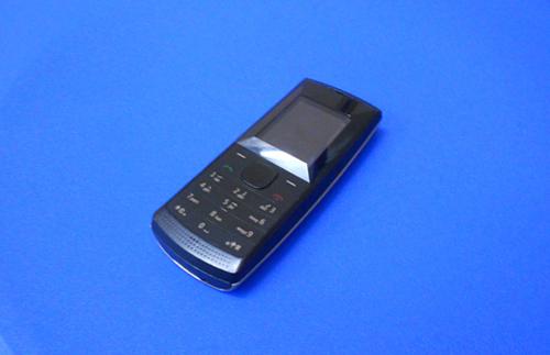 mobile-news, X1-01, Nokia, do, mat loi cuc doc, độ, mặt lồi cực độc
