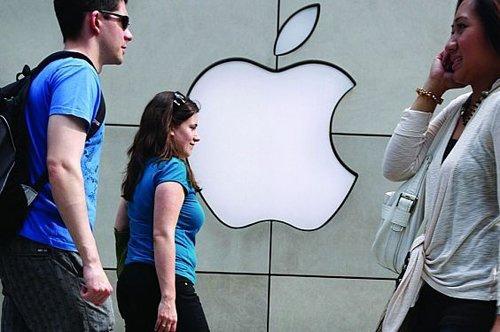 Apple, iPhone, Samsung, Acer, Dell,Motorola,  HTC, Nokia, Microsoft, Galaxy, Apple TV, smartphone