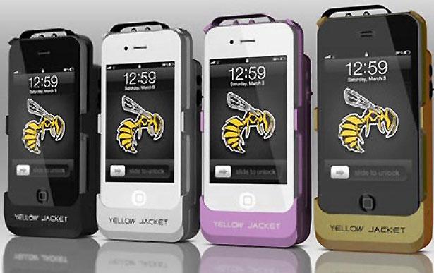 Nokia, iPhone, Yellow Jetket, ICTnews, smartphone