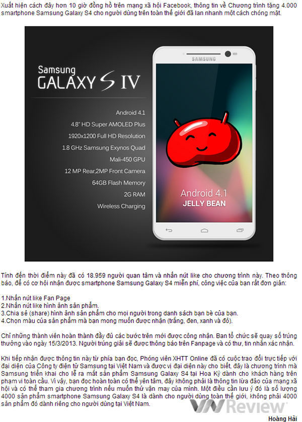 Samsung, Galaxy S IV, Android 4.2, Mobile-news