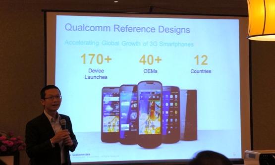 3G, 4G, HD, smartphone, ICT, web-news