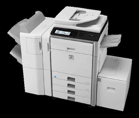 Máy photocopy đa chức năng Sharp MX-M453U/N