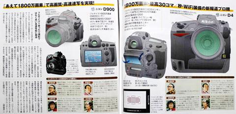 Nikon D4 và D900