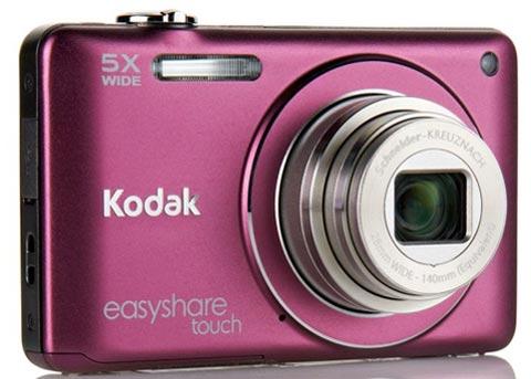 CKodak Easyshare M5370