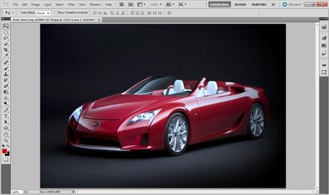 Thủ thuật Photoshop: Tạo ánh sáng đèn chiếu