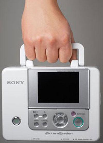 Máy in thời hiện đại của Sony. Ảnh: techtaxi