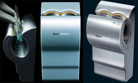 Dyson airblade được nhìn từ nhiều hướng khác nhau