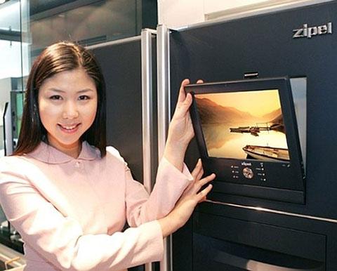 Màn hình cảm ứng điều khiển của tủ lạnh Samsung Zipel