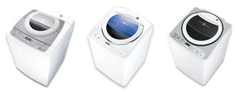 máy giặt Toshiba mới
