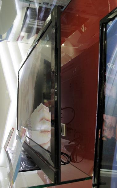 Toshiba PS1 - TV LED giá rẻ
