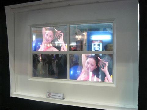 Samsung, LED, GaN, tinh thể Gali, kính truyền thống