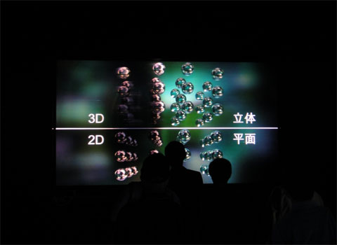 HDTV, 3D, NICT, JVC, JVC Kenwood, Parallaxes, màn hình 3D không kính 200 inch lớn nhất thế giới